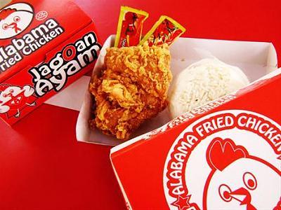thinking-starting-fried-chicken-business-like-kfc-alabama-fried-chicken_22036_image.jpg