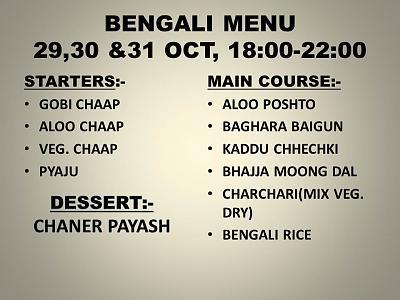 krishnaas-indian-food-theme-nights-zurich-slide6.jpg