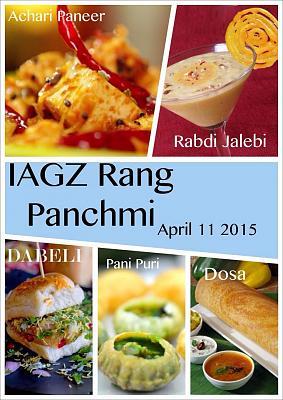 indian-association-greater-zurich-holi-event-iagz.jpg