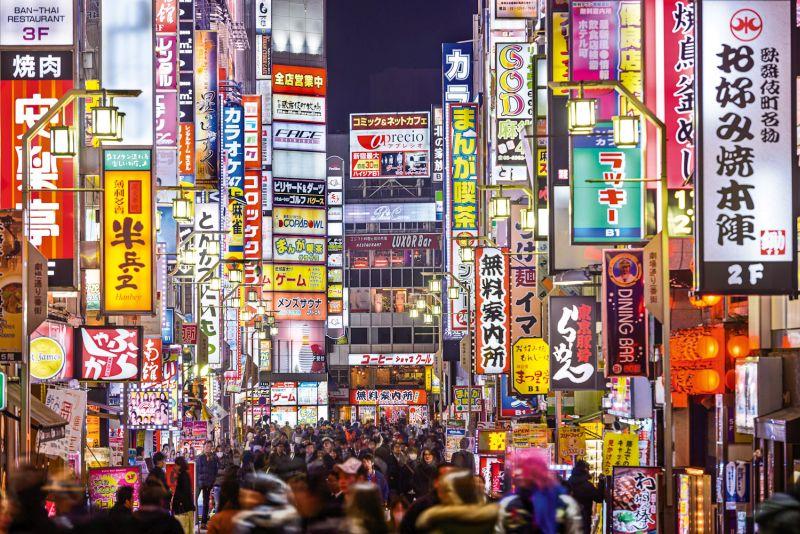 Name:  tokyo.jpg Views: 220 Size:  210.8 KB