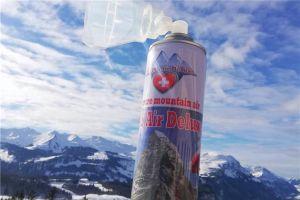 Name:  Mountain_air_Swiss.jpg Views: 155 Size:  12.0 KB