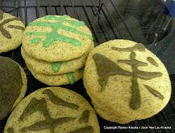post-photos-what-you-cook-bake-switzerland-green-tea-cookies-2010-christmas-18.jpg