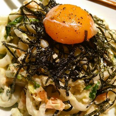 post-photos-what-you-cook-bake-switzerland-udonnoodles.jpg