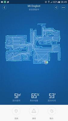 who-has-robot-vacuum-roomba-samsung-xiaomimirobot.jpg