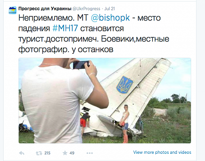 malaysian-airlines-mh-17-has-crashed-over-ukraine-ukrprogress.png