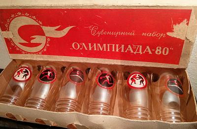 vintage-ussr-moscow-80-stuff-glassa.jpg
