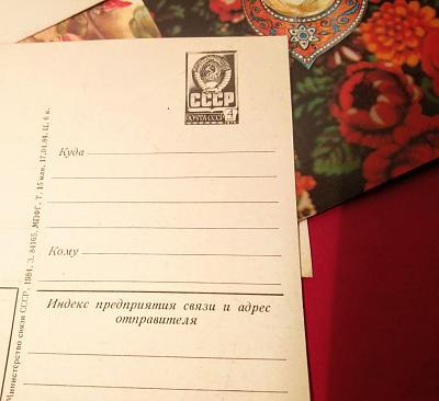vintage-ussr-moscow-80-stuff-postcards_reverse.jpg