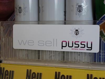 unfortunate-brand-names-may-contain-traces-photos-nsfw-image.jpg