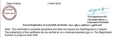 birth-certificate-new-born-indian-baby-zurich-chennai-online-birth-certificate.jpg